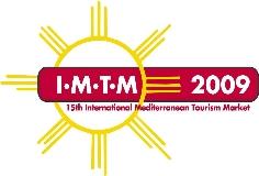 לוגו יריד התיירות החדש