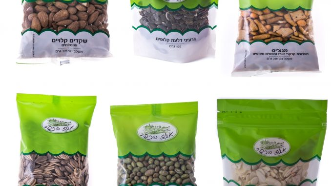 אגוז הכפר - 4 סדרות מוצרים יבשים