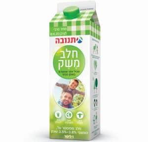חלב משק של תנובה עם ערכים תזונתיים משופרים