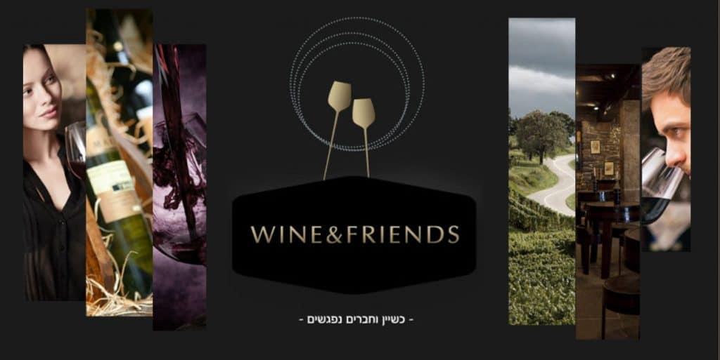 דגם צריכת יין מיוחד במגזר החרדי