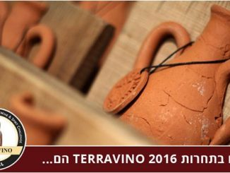 הוכרזו הזוכים בתחרות טרה וינו 2016