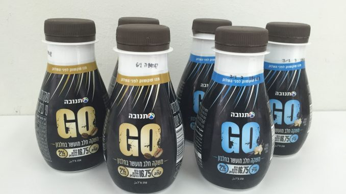 תנובה GO – משקה חלב מועשר בחלבון