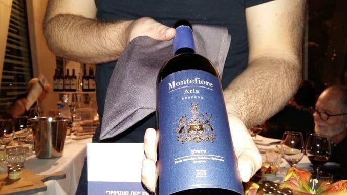 מהדורה מוגבלת של 4,500 בקבוקים ללקוח אמריקאי שרצה לקבל יין ישראלי