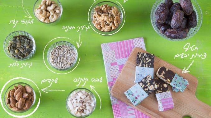 חטיפי אנרגיה עם תמרים ואגוזים - ללא תוספת סוכר