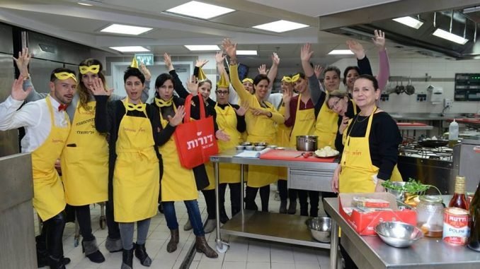 """הגולשים, נשים וגברים כאחד, מוזמנים להצטרף למיזם ולנסות לזכות בפרס יוקרתי – קורס בישול מקצועי של בית הספר הגבוה לבישול """"דן גורמה"""""""