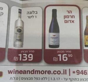 אלו מחירים שיין זה לא ידע עד עתה.