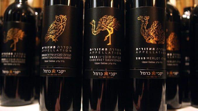 הינשוף - אזורית קברנה סוביניון שיראז: יין מאוד לעיס