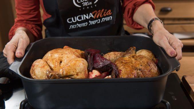 לשדרג את ארוחת החג עם מנה מסורתית אך עם טוויסט