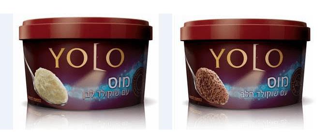 סדרת המעדנים שכל מוצריה מכילים שוקולד אמיתי