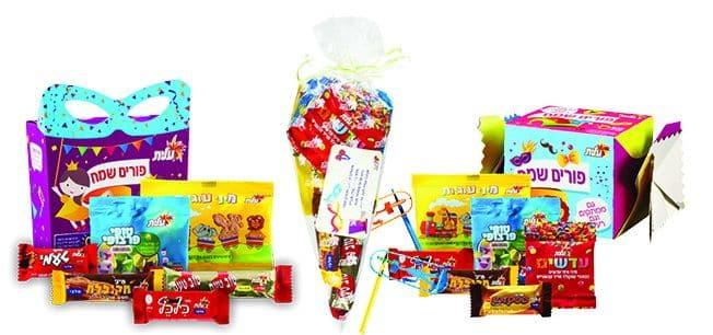 מארזים לילדים כמו גם למבוגרים, ובתוכם תמצאו את המותגים המקומיים המוכרים של עלית