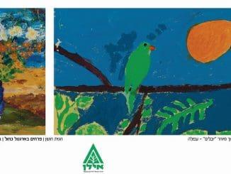 הציורים מביאים את סיפורם האישי של הילדים ודרכי ההתמודדות שלהם עם הפגיעה