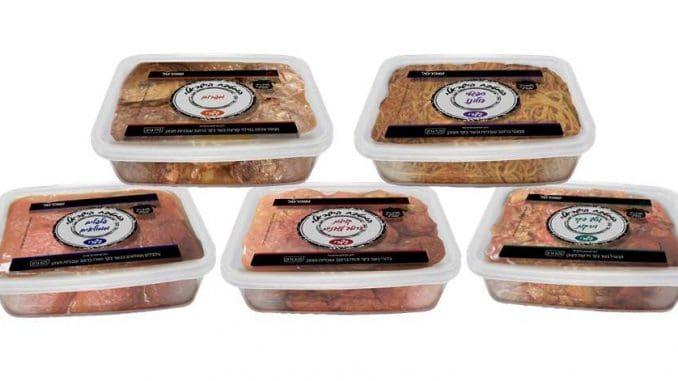 ההיצע כולל מפרום, פלפלים ממולאים בבשר בקר ואורז, קציצות ברוטב עגבניות, גולאש, וספגטי בולונז