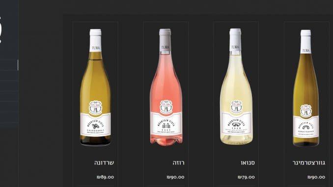 חנות היין מאפשרת לכל אחד להזמין לביתו את היין המועדף עליו ומתאים לתקציב שלו