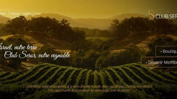 קבוצת Club Seror תומכת במוצרים חקלאיים איכותיים ואותנטיים מרמת הגולן