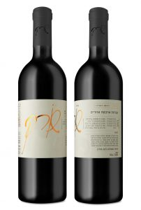 יין קברנה סוביניון 2013 מחמישה כרמים בארבעה אזורים