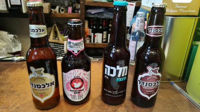 מספר סוגי בירה ישראלית מצוינת ובירה אחת שעשתה עלייה ארצה מיפן לפני מספר חודשים