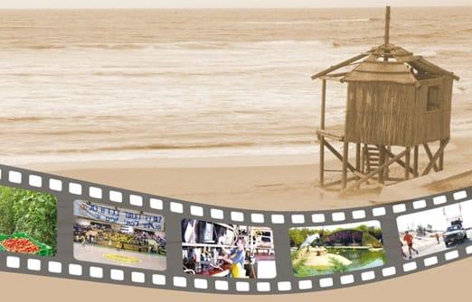 שישה מרחבים המשלבים סרטונים, תערוכת צילומים ומיצבים