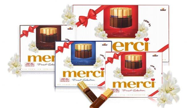 בונבוניירות מרסי במחיר מבצע לכבוד החג