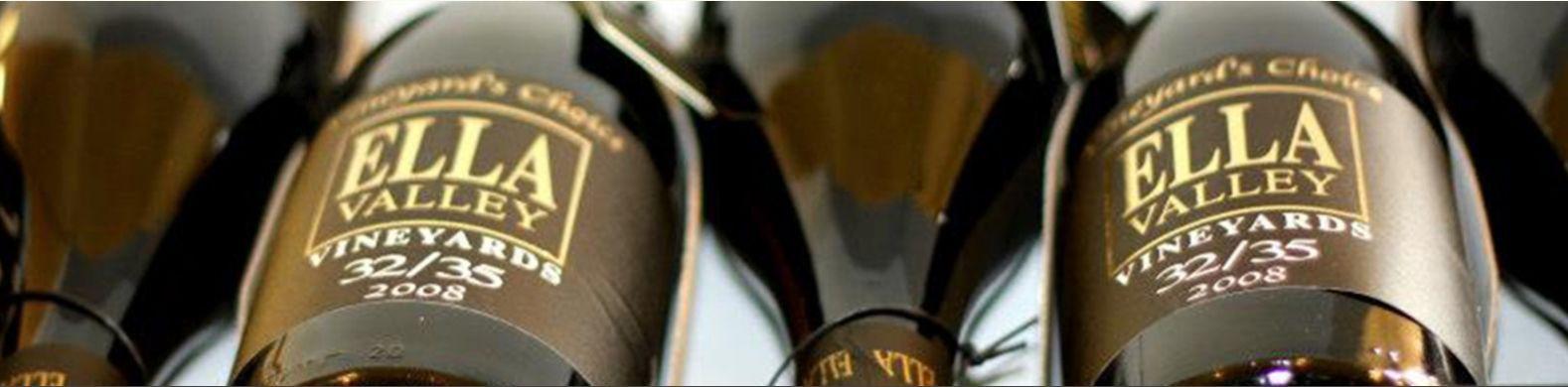 בראש אתר היקב מככב יין שעשה דורון רב הון - גם זו אמירה