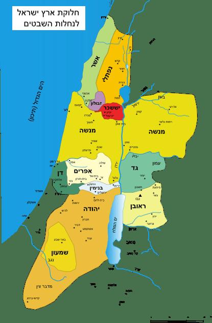 מפת השבטים כמפת אזורי היין שלנו? מענה לכל הנטיות הפוליטיות