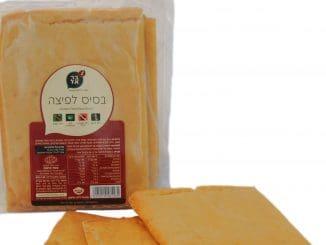 ליהנות מפיצה איטלקית עשירה בגבינות ונטולת גלוטן