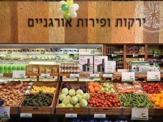 סניפי עדן טבע החדשים כוללים מחלקת ירקות ופירות אורגניים, מוצרים ללא גלוטן וללא תוספת סוכר