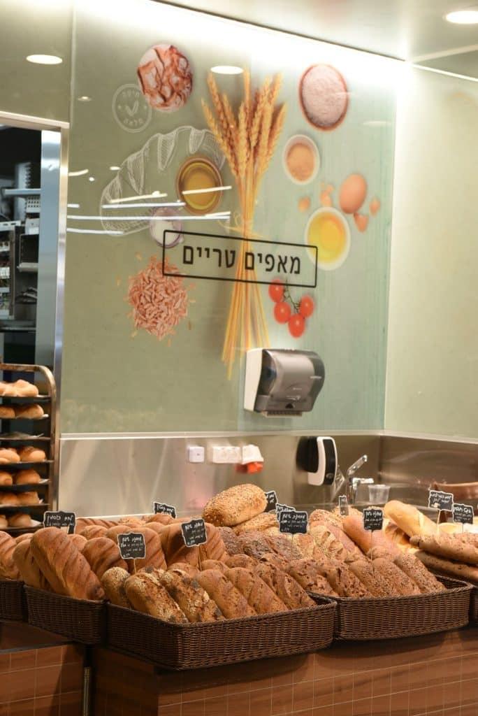 בית מאפה למוצרים בריאים טריים בייצור מקומי