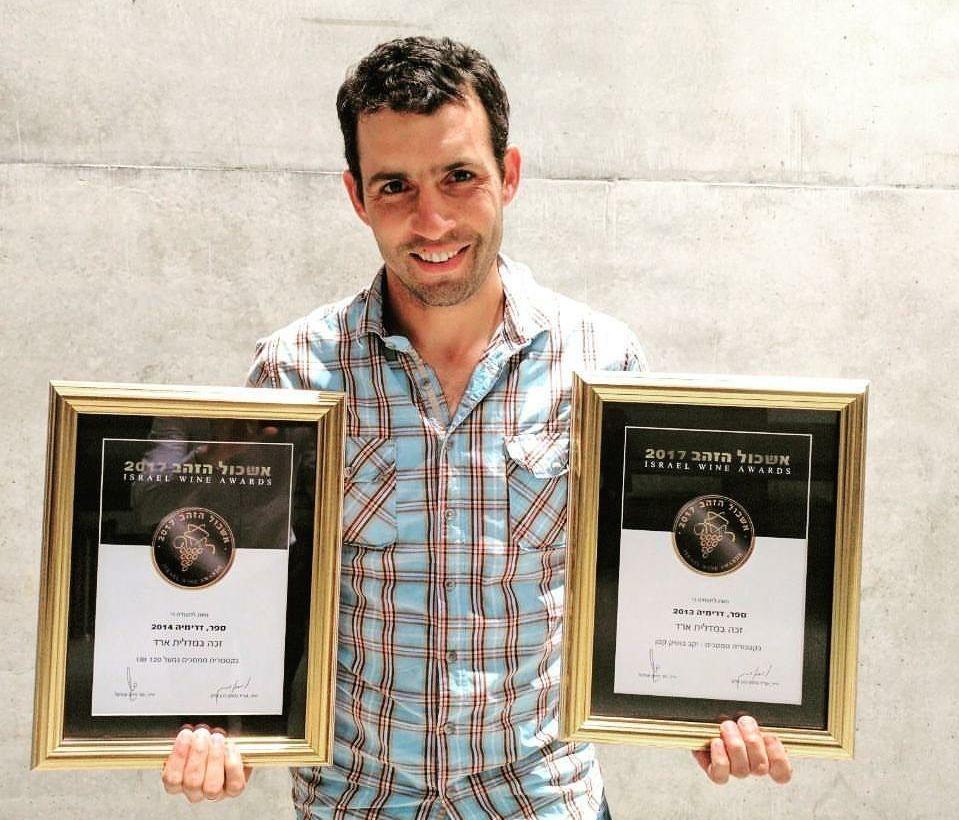 יקב דרימיה: מדליות ארד לספר 2013 וספר 2014