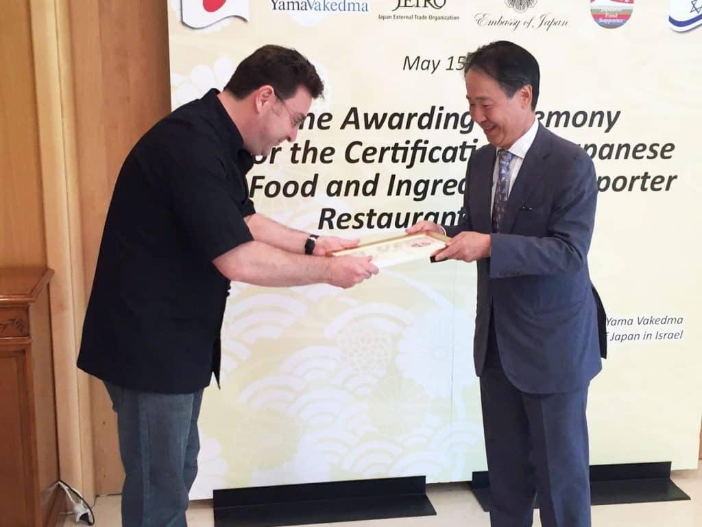 שף אבי קונפורטי מצפרה מקבל את תעודת ההסמכה משגריר יפן בישראל