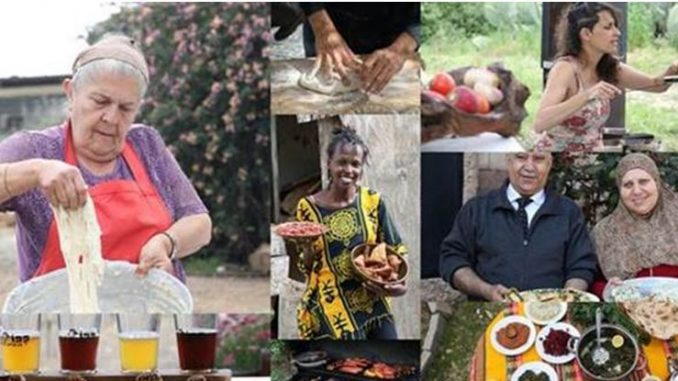 פסטיבל האוכל הכפרי ה-17 יתקיים ב-12-31 במאי במהלך שלושה סופי שבוע ובחג השבועות