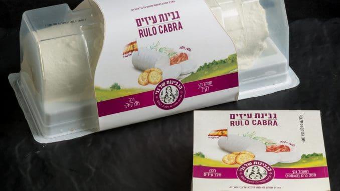 המטרה להביא לרשתות השיווק גבינות איכותיות מהעולם