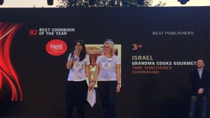 """הספר ותמי שכנאי, יו""""ר קבוצת שורשים, זכו לתשואות רבות מהקהל ורבים מהמשתתפים בתחרות"""