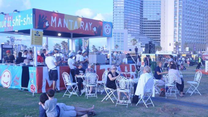 מנטה ריי - גם שכנים של הפסטיבל וגם הקימו דוכן