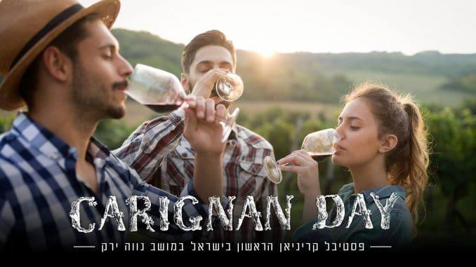 קריניאן – אותו זן כמותי ששימש שנים רבות לייצור יין זול ולא איכותי