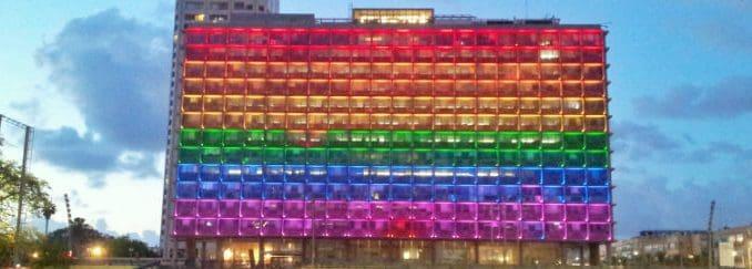 תל אביב חוגגת את שבוע הגאווה של ישראל