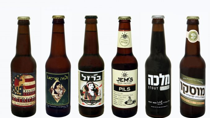 תחרות בירה שנועדה לבדוק מהן הבירות הישראליות המצטיינות בכל קטגוריה