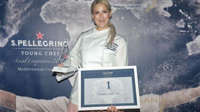 ההשראה שלה מגיעה מהמטבח היווני הקדום, בשילוב עם מרכיבים יווניים אותנטיים