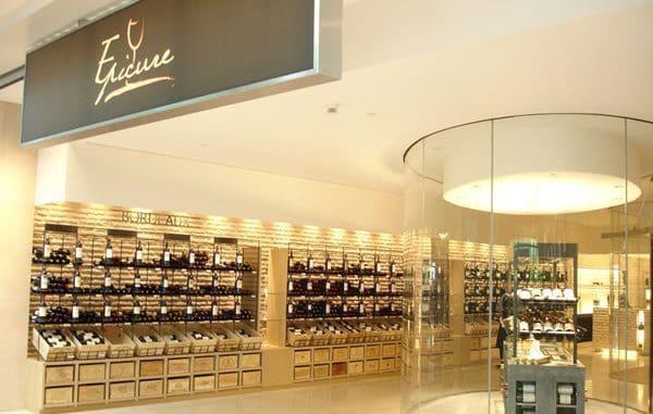 חנות יין בשדה התעופה של בריסל
