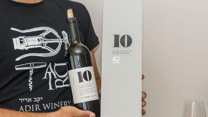 10 - יין העשור מבציר 2013, שבא להראות את התקדמות היקב בין השנים 2003 ל- 2013