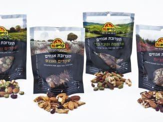 ארבעה מוצרים: תערובת אגוזים, שקדים ואננס; תערובת אגוזים וחמוציות; תערובת אגוזים, שקדים וחמוציות; ותערובת אגוזים, אדממה וגוג'י ברי