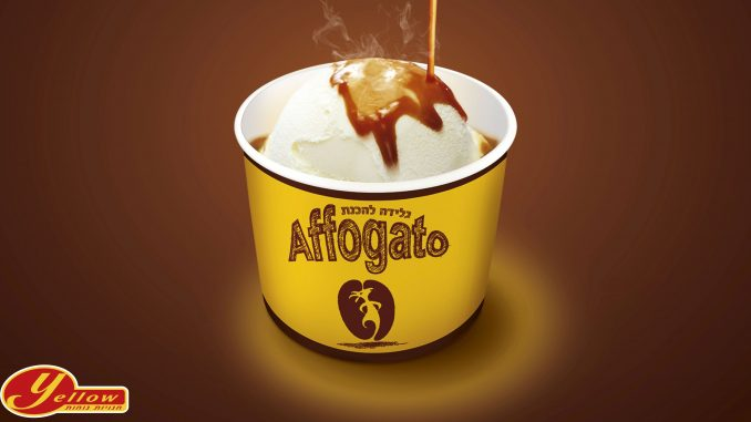 אפוגטו הוא קינוח פופולרי במטבח האיטלקי, ומשלב גלידה עליה שופכים אספרסו חם