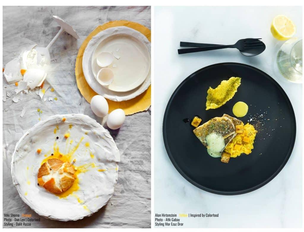המנה הצהובה - פילה לברק ברוטב קארי צהוב על בסיס קוקוס ואננס בגריל, ריזוטו כורכום וגזר צהוב, טוויל טפיוקה חריפה