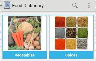 אפליקציית Food Dictionary היא מילון כל למה שקשור למטבח