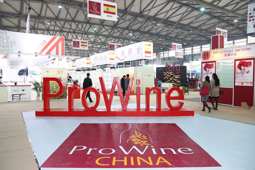 תערוכת ProWine בשנחאי – מה תכניות המכון לגבי סין או מזרח אסיה בכלל