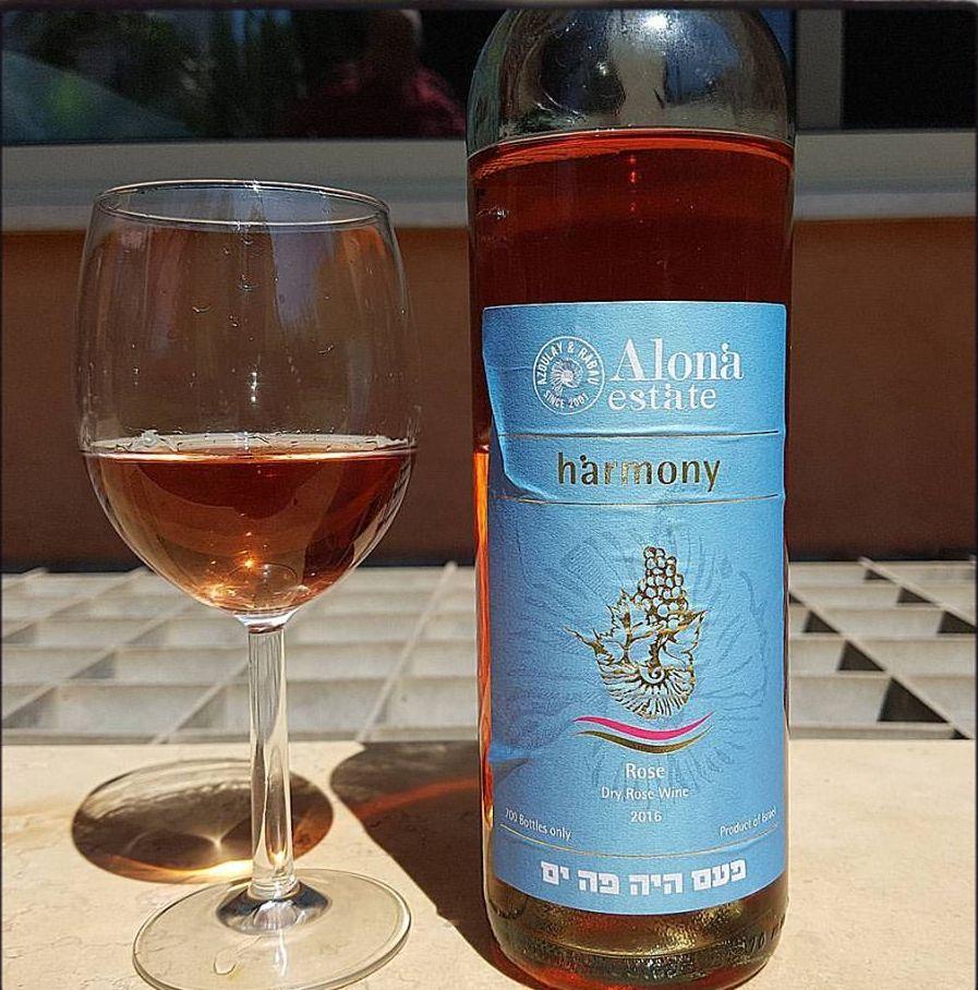 יין חד, קריר, ומאוד לעיס