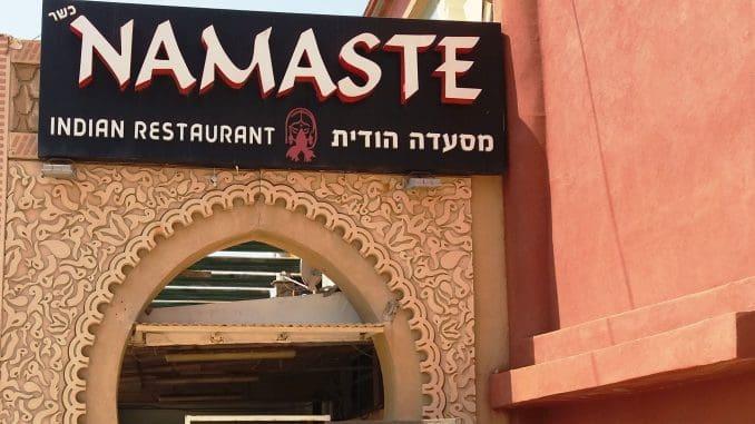 מסעדת נמסטה ממוקמת בארמונות לה-ממוניה ומגישה מנות מסורתיות מצפון הודו