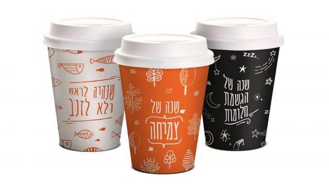 שתיית קפה הפכה לצורך בסיסי ולפעולה יומיומית שלנו