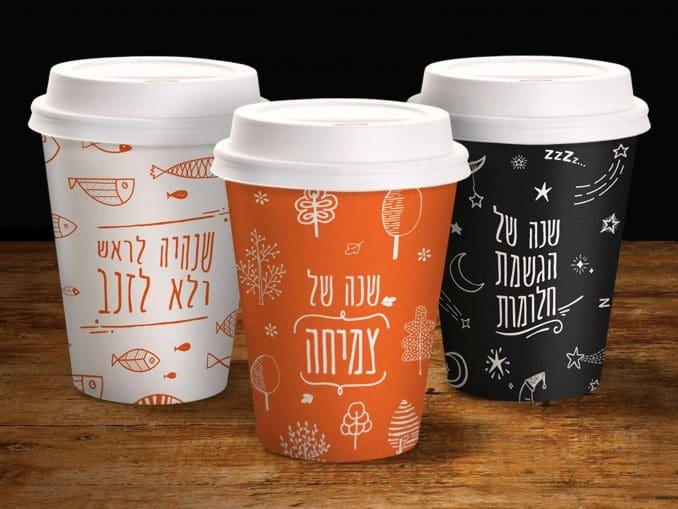 רשת קפה קפה מונה 157 סניפים בפריסה ארצית
