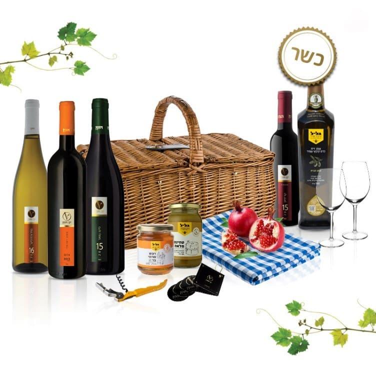 מארז של יינות היקב כשרים מבציר 2015