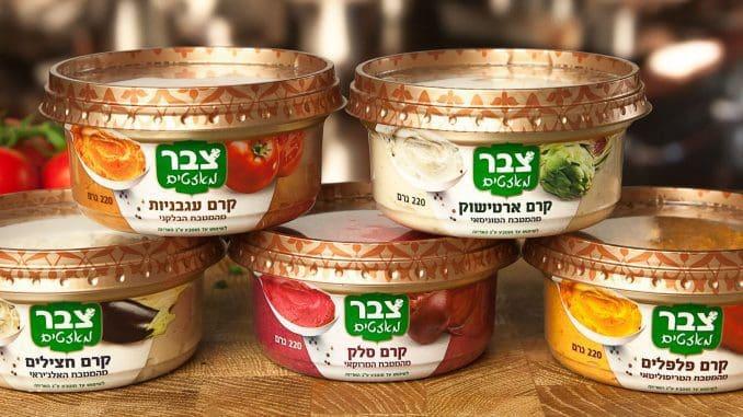 סדרה של ממרחים המבוססים על ירקות – קרם חצילים, קרם פלפלים, קרם ארטישוק, קרם סלק, וקרם עגבניות